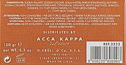 Мило - Acca Kappa  — фото N3