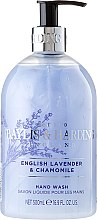 Духи, Парфюмерия, косметика Жидкое мыло для рук - Baylis & Harding French Lavender & Chamomile Hand Wash