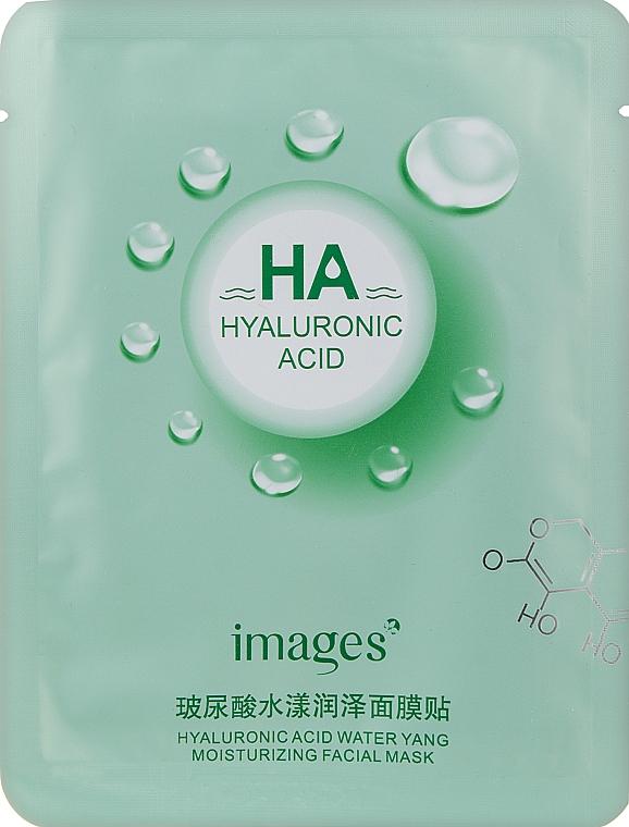 Увлажняющая маска для лица - Images Ha Hydrating Mask Green