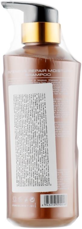 Шампунь для волос с маслом марулы - Bingo Marula Oil Intensive Repair Moisture Shampoo — фото N2