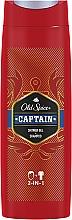 Духи, Парфюмерия, косметика Шампунь-гель для душа 2в1 - Old Spice Captain Shower Gel + Shampoo