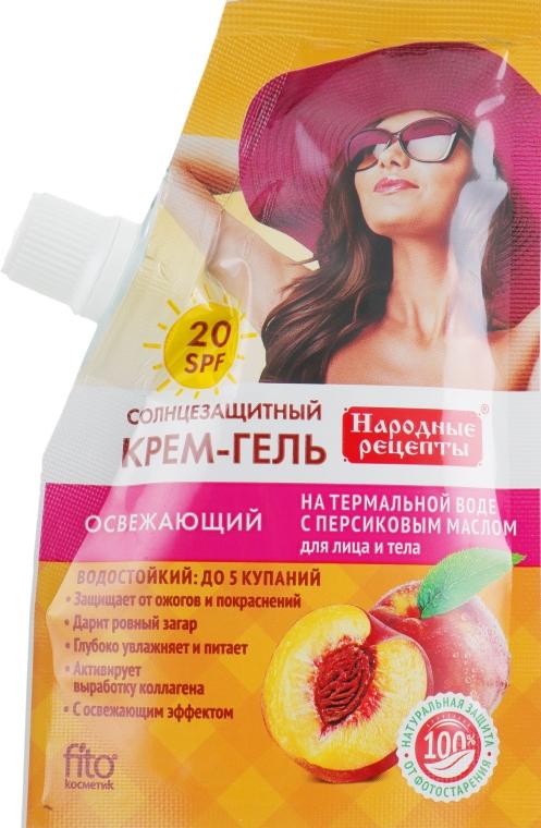 Солнцезащитный крем-гель для лица и тела - Fito Косметик Народные Рецепты