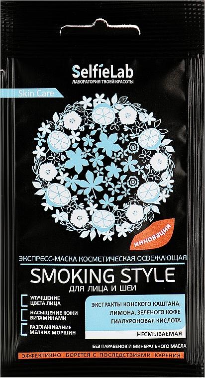 Освежающая несмываемая экспресс-маска для лица и шеи - Selfielab Smoking Style
