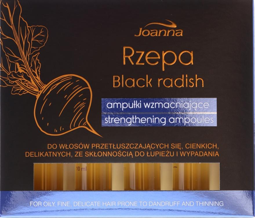 Укрепляющие ампулы для волос - Joanna Turnip Description Strengthening Ampoules — фото N1