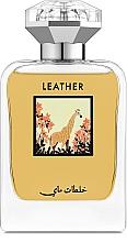 Духи, Парфюмерия, косметика My Perfumes Leather - Парфюмированная вода (тестер с крышечкой)