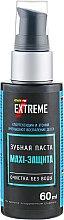 Духи, Парфюмерия, косметика Зубная паста «Maxi-защита» - Power Pro Extreme