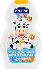 "Духи, Парфюмерия, косметика Шампунь-гель для душа ""Молоко"" - On Line Kids Milk Shampoo & Body Wash"