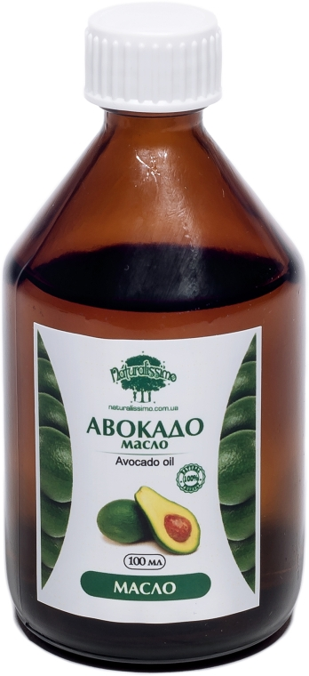 Масло авокадо - Naturalissimoo Oil