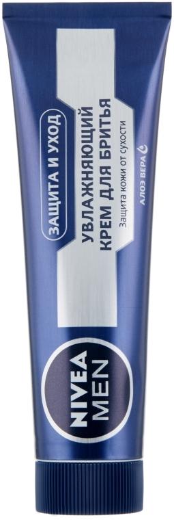 """Увлажняющий крем для бритья """"Защита и уход"""" - Nivea For Men Shaving Cream"""
