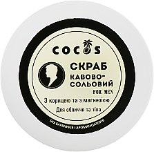 Духи, Парфюмерия, косметика Натуральный кофейно-солевой скраб для мужчин с корицей и магнезией - Cocos