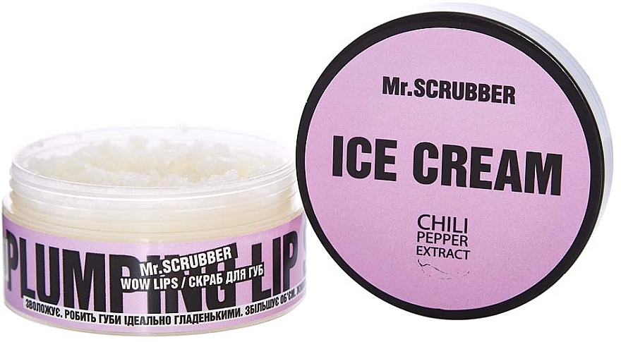 "Скраб для губ ""Мороженое"" - Mr.Scrubber Wow Lips Ice cream"