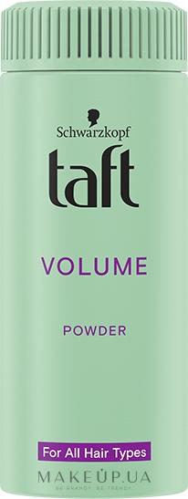 "Стайлинг-пудра для волос ""Объем"" - Taft True Volume 3 — фото 10g"