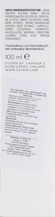 Крем от перхоти для кожи головы - Cutrin Bio+ Active Anti-dandruff Scalp Treatment  — фото N3