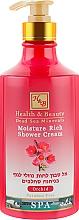"Духи, Парфюмерия, косметика Крем-гель для душа ""Орхидея"" - Health And Beauty Moisture Rich Shower Cream"