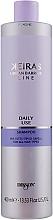 Духи, Парфюмерия, косметика Шампунь для ежедневного использования - Dikson Keiras Daily Use Shampoo