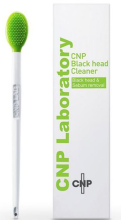 Духи, Парфюмерия, косметика Щетка для чистки лица - Beyond CNP Blackhead Cleaner Silicone Brush