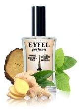 Духи, Парфюмерия, косметика Eyfel Perfume 212 VIP E-102 - Туалетная вода
