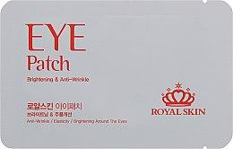 Духи, Парфюмерия, косметика Патчи для области вокруг глаз - Royal Skin Eye Patch