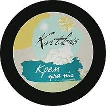 Духи, Парфюмерия, косметика Крем для ног - Kvitka's