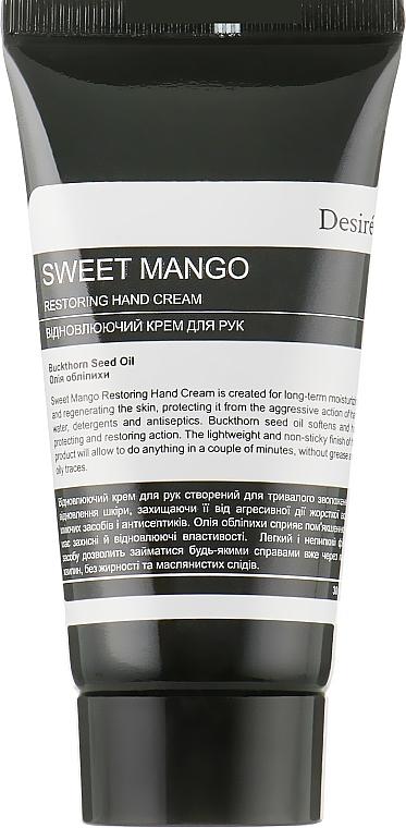 Восстанавливающий крем для рук - Desire Sweet Mango Restoring Hand Cream