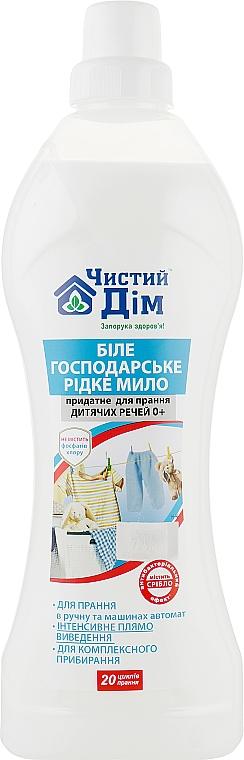 """Универсальное моющее средство """"Белое хозяйственное жидкое мыло"""" - Чистый Дом"""