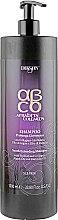"""Восстанавливающий шампунь для волос """"Продление молодости"""" - Dikson ArgaBeta Collagen Youth Extending Shampoo — фото N3"""