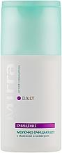 Духи, Парфюмерия, косметика Молочко очищающее для сухой и нормальной кожи с малиной и клевером - Mirra Daily
