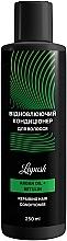 Парфумерія, косметика Відновлювальний кондиціонер для волосся - Lapush Repairing Hair Conditioner