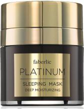 Духи, Парфюмерия, косметика Ночная маска для лица - Faberlic Platinum Sleeping Mask Deep Moisturizing