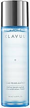 Духи, Парфюмерия, косметика Тонер для лица - Klavuu Blue Pearlsation One Day 8 Cups Marine Collagen Aqua Toner