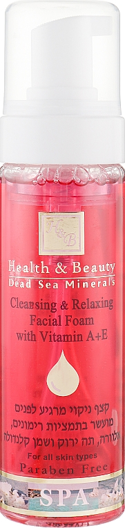 Очищающий и расслабляющий мусс для лица - Health and Beauty Cleansing Relaxing