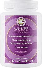 Духи, Парфюмерия, косметика Альгинатная маска очищающая и успокаивающая - ALG & SPA Professional Line Collection Masks Cinnamon & Anise Peel Off Mask