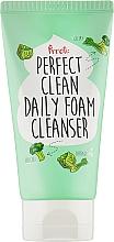 Духи, Парфюмерия, косметика Очищающая пенка для лица с детокс эффектом - Prreti Perfect Clean Daily Foam Cleanser