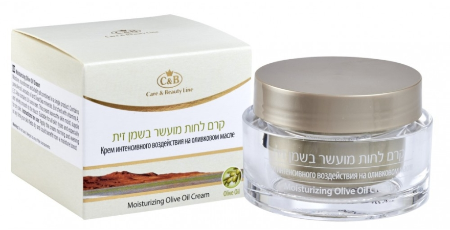 Экстраувлажняющий крем с оливковым маслом - Care & Beauty Line Powerful Olive Oil Cream