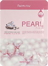 Духи, Парфюмерия, косметика Тканевая маска с экстрактом жемчуга - Farmstay Visible Difference Mask Sheet Pearl