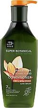 Духи, Парфюмерия, косметика Восстанавливающий кондиционер для волос - Mise En Scene Super Botanical Repair & Relaxing Conditioner