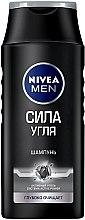 Парфумерія, косметика Шампунь-догляд - Nivea For Men