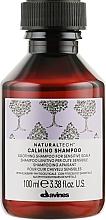 Духи, Парфюмерия, косметика Успокаивающий шампунь - Davines Calming Shampoo