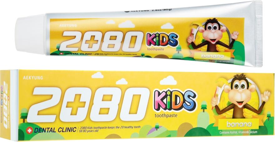"""Зубная паста детская """"Банановая"""" - KeraSys Dental Clinic"""