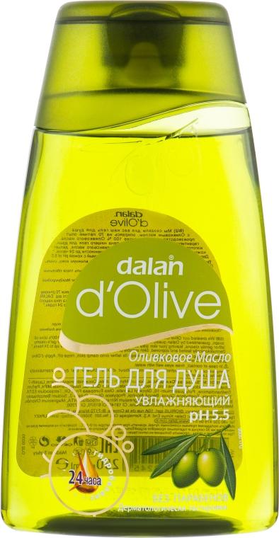 Гель для душа увлажняющий с оливковым маслом - Dalan D'Olive Shower Gel Olive Oil