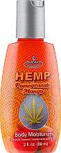 Духи, Парфюмерия, косметика Крем после загара в солярии, максимальное увлажнение, с омолаживающим эффектом - Malibu Hemp Pomegranate Mango
