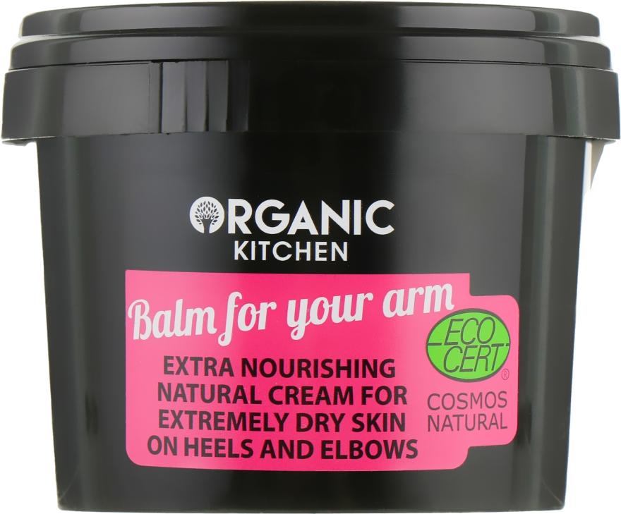 """Экстра-питательный крем для локтей и пяточек """"Чуство локтя"""" - Organic Shop Organic Kitchen Cream"""