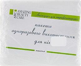 Пакеты одноразовые для парафинотерапии ног, 30*50см. - Jerden Proff — фото N1