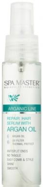 Восстанавливающая сыворотка для волос с аргановым маслом - Spa Master Repair Hair Serum