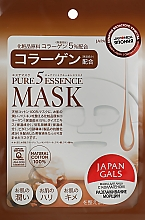 Духи, Парфюмерия, косметика Маска для лица с коллагеном - Japan Gals Pure 5 Essence