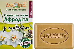 Духи, Парфюмерия, косметика Оливковое мыло с ароматом гардении - Aphrodite Olive Oil Soap With Gardenia