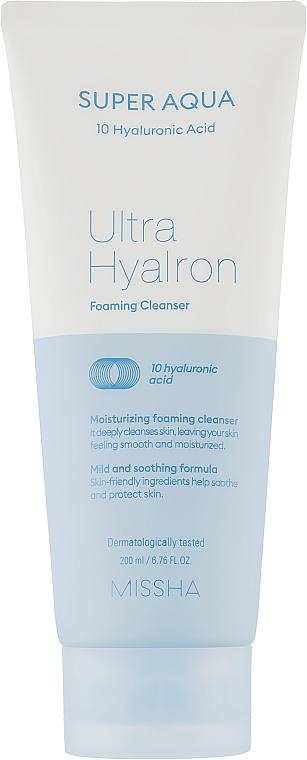 Пенка для очищения лица - Missha Super Aqua Ultra Hyalron Cleansing Foam
