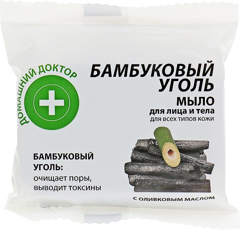 """Мыло для лица и тела """"Бамбуковый уголь"""" - Домашний Доктор"""