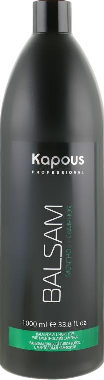 Бальзам для всех типов волос с ментолом и маслом камфоры - Kapous Professional Balm For All Hair Types With Menthol And Camphor