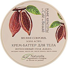 "Духи, Парфюмерия, косметика Крем-баттер для тела ""Интенсивный уход. Какао"" - Le Cafe de Beaute Body Butter Cream"